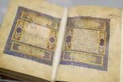 تصاویر قدیمیترین نسخه خطی مثنوی مولوی