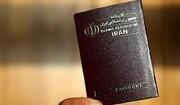 اگر گذرنامهمان گم شد چه کار کنیم؟ | توصیه مهم رئیس پلیس بینالملل ناجا
