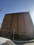 پس از انتقادات فراوان | بنر وزارت میراث فرهنگی از ورودی ساختمان این وزارت جمع شد