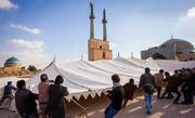 فیلم | پوشکشی مسجد جامع یزد | یزدیها اینگونه مسجد تاریخی را برای اربعین آماده کردند