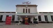 ایستگاه تاریخی راهآهن زنجان کتابفروشی شد | گذر کتابها به راهآهن افتاد