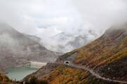 تصاویر دیدنی از رنگ و بوی پاییزی جاده چالوس | بسیار سفر باید ...
