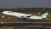 سرنوشت قیمت سوخت هواپیماهای مسافری چه شد؟