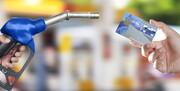 بنزین گران شد ؛ جزئیات نرخهای جدید بنزین | کرایه مسافربرهای بین شهری دوباره گران میشود؟