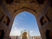 تور رایگان گردشگری مسجد جامع عتیق اصفهان