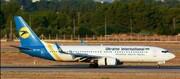 رئیس سازمان هواپیمایی کشوری: سقوط هواپیمای اوکراینی ربطی به سامانه پدافندی کشور ندارد