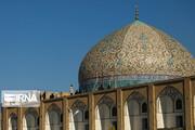 تاملی بر مرمت گنبد مسجد شیخ لطفالله اصفهان | پیها نم کشیده است