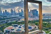 قاب دبی بزرگترین و گرانترین قاب عکس در جهان آیا دبی هشتمین شگفتی دنیای مدرن را ساخته است؟
