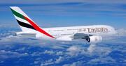 ادامه پرواز هواپیماییهای امارات، قطر و کویت در آسمان ایران