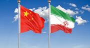 توصیههای سفارت ایران در چین درباره ویروس کرونا | ورود و خروج غیر ضروری به شهرهای قرنطینه شده امکانپذیر نیست