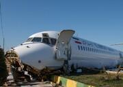علت سانحه پرواز تهران - ماهشهر هواپیمایی کاسپین از زبان یک خلبان | تجربه کم خلبان یا وزش ناگهانی باد؟