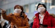 من ویروس نیستم! | ترس از همه گردشگران چینی بیمورد است