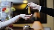 اقامت نوروزی در هتل چقدر خرج برمیدارد؟ | هزینه اقامت در هتل؛ از ۱۰۰ هزار تومان تا یک میلیون و ۵۰۰ هزار تومان
