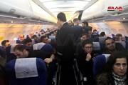 اولین پرواز از فرودگاه بینالمللی دمشق سوریه به حلب + عکس