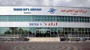 مسافری با علایم کرونا در فرودگاه تبریز قرنطینه نشده است