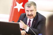 ترکیه: اگر ایران قم را قرنطینه میکرد، مرز را نمیبستیم