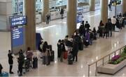 کره جنوبی خواستار لغو سفرهای خارجی اتباعش شد
