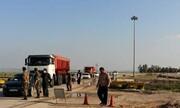 ممنوعیت ورود به مناطق گردشگری و پارکها در گتوند