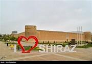 تعطیلی اماکن گردشگری شیراز پس از گسترش بیماری کرونا