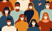 برنامه ریزی برای زندگی پس از کرونا: از کجا بدانیم چه زمانی برای سفر رفتن ایمن است؟