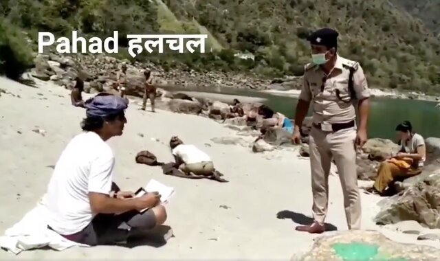 Indian police - I am sorry