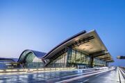 موسسه مالی استاندارد چارترز به یاری خطوط هوایی قطر شتافت