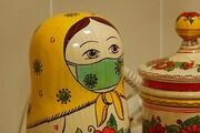 ماتروشکا، عروسکهای سنتی روسیه هم ماسک زدند