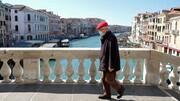 آسیب ۲۰ میلیارد یورویی صنعت گردشگری ایتالیا