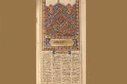 به مناسبت ۲۵ اردیبهشت و روز بزرگداشت فردوسی؛ نمایش ۵۰ نسخه خطی نفیس از شاهنامه در گنجینه رضوی