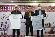 نام گلیم بر پیراهن ورزشی؛ هدیه به وزیر میراث فرهنگی و گردشگری | گردشگری ورزشی در سیرجان
