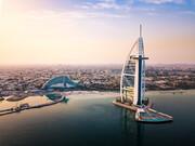 «دبی» گردشگران خارجی را میپذیرد