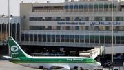 عراق درصدد برداشتن محدودیتهای سفرهای گردشگری