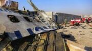 کانادا: ایران حرف آخر را درباره تحلیل دادههای پرواز اوکراینی میزند | هنوز معلوم نیست تحلیل در ایران اتفاق می افتد یا فرانسه؟