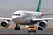 سوریه، مسئول پرونده هواپیمای ماهان شد