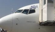 هواپیمایی که مستقیم از اسرائیل به امارات پرواز میکند + عکس