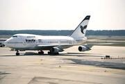 نگاهی به تاریخ آلفا آلفا | چه زمانی ایرانایر طولانیترین خط هوایی بدون توقف جهان بود؟