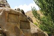 وزیر میراث فرهنگی: گنجنامه همدان قطب منحصر به فرد گردشگری است
