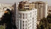 در غرب تهران هتل رزرو کنیم یا شمال؟