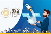 فراخوان حضور استارتاپهای گردشگری در اکسپوی۲۰۲۰ دبی | تا پایان مهرماه فرصت دارید